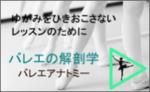 side_banner03.png